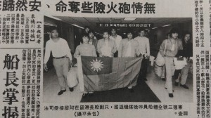 claiming space in a national narrative: an image from united daily news shows the crew returning from argentina